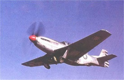 Chinese Nationalist P-51D takes off